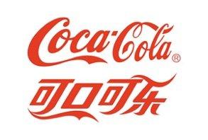 naming-coca-cola